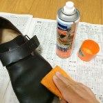 革靴の手入れ オイルドレザー編