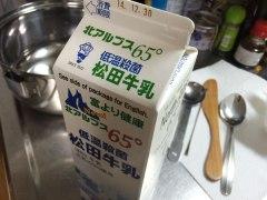 141226クリームチーズ01