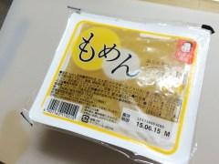 150614冷凍豆腐の肉団子03