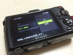 150531カメラキャップ05