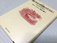 160201釣り文学35-01