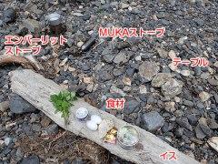 160610横川川キッチン