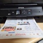インクコストを気にしなくて良いプリンター|エプソン EP-M570T