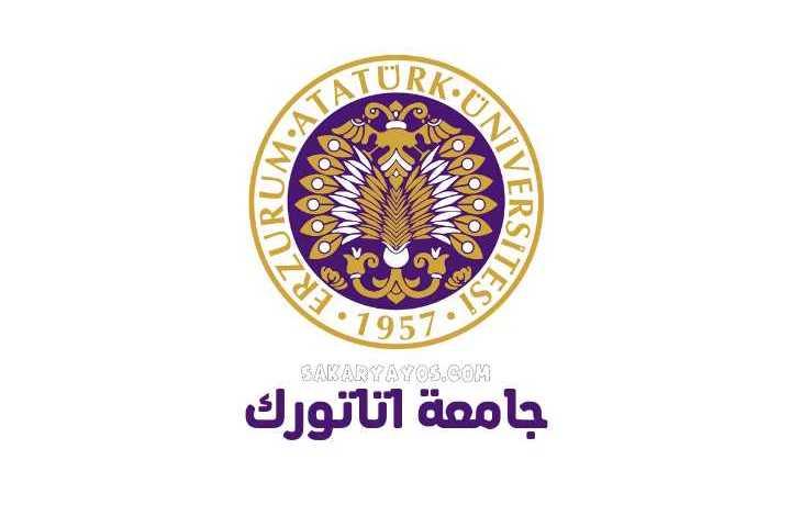 جامعة اتاتورك | Atatürk Üniversitesi 2021