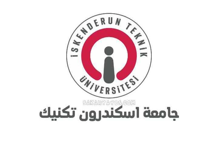 جامعة اسكندرون تكنيك | İskenderun Teknik Üniversitesi