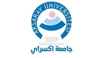 جامعة اكسراي | Aksaray Üniversitesi