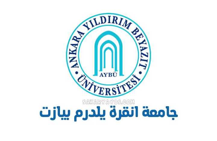جامعة انقرة يلدرم بيازت |Ankara Yıldırım Beyazıt Üniversitesi