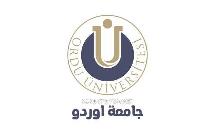 جامعة اوردو | Ordu Üniversitesi