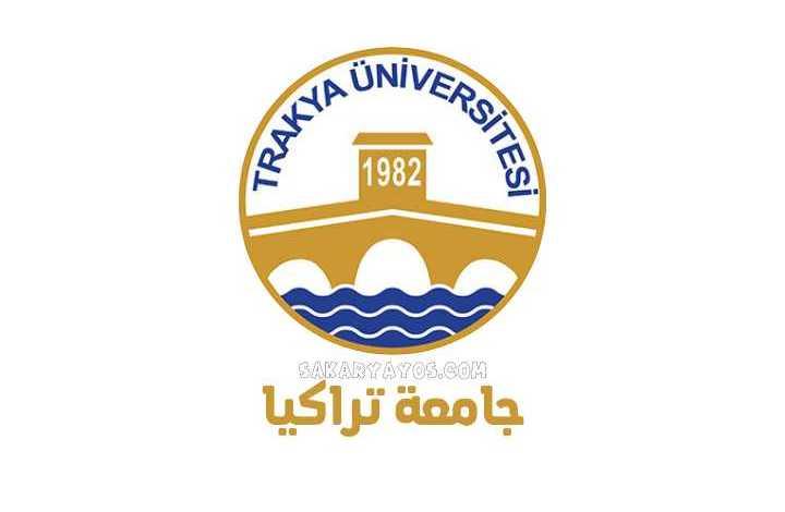 جامعة تراكيا | Trakya Üniversitesi