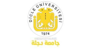 جامعة دجلة | Dicle Üniversitesi