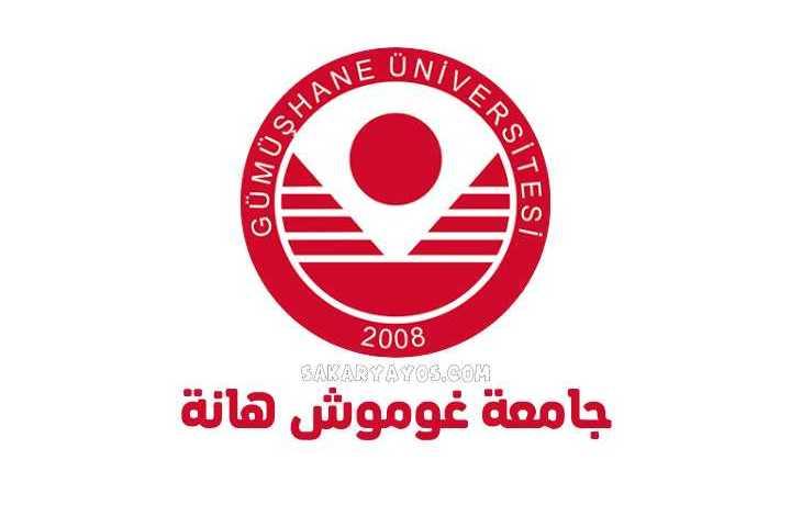 جامعة كوموش هانة | Gümüşhane Üniversitesi