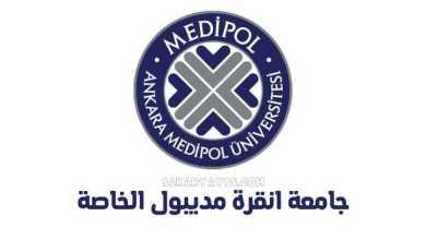جامعة انقرة مديبول - Ankara Medipol Üniversitesi