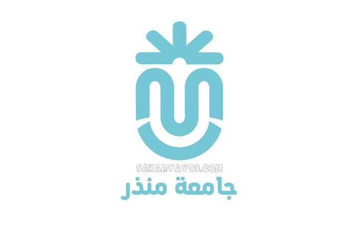 جامعة منذر | Munzur Üniversitesi