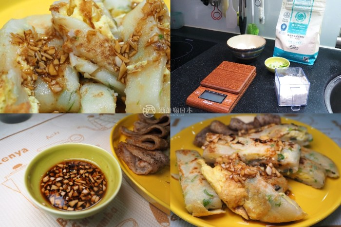 [食譜]古早味粉漿蛋餅-令人懷念的好味道 中南部蛋餅早餐