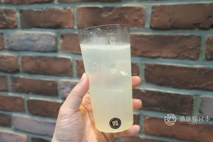 [食譜]嫌日本檸檬堂太貴 那就自己調檸檬沙瓦 レモンサワー 在家調酒