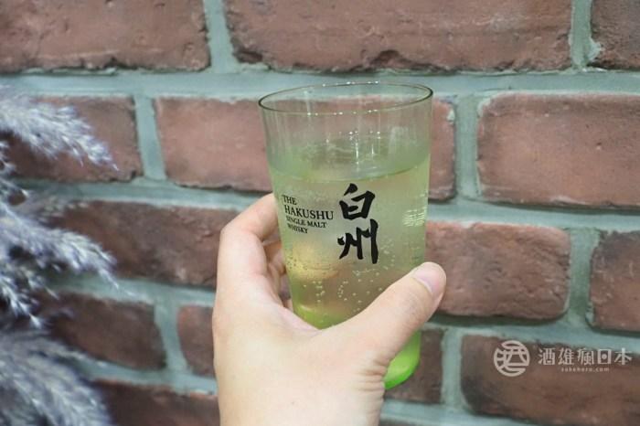 [食譜]不喝啤酒就喝HIGHBALL 在家調酒 威士忌蘇打 角嗨 金賓 都沒有白州讚!
