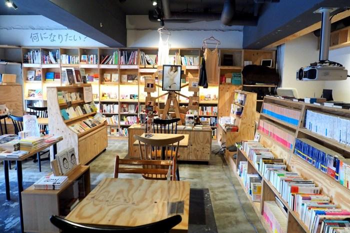 福岡天狼院書店 獨立書店不只賣書 也做文化傳遞 福岡文青聚集店