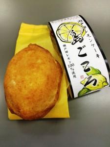 lemoncake20150629