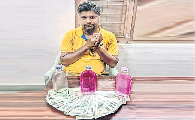 Co Operative Inspector Caught Bribery Demands - Sakshi