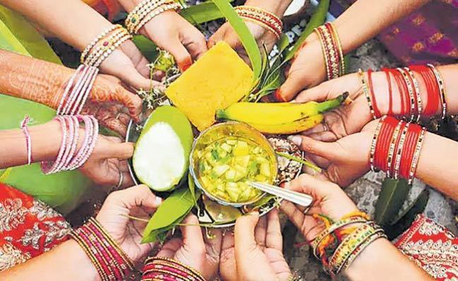 Ugadi 2021 Special Story In Telugu By Gumma Prasada Rao - Sakshi