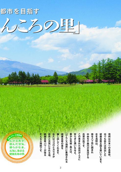 6-1 秋刀魚 - aucharlesui's diary