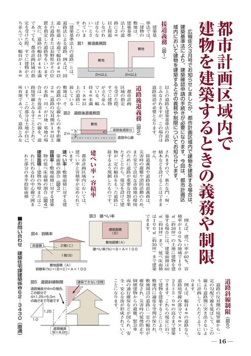 拾音社 | [組圖+影片] 的最新詳盡資料** (必看!!) - www.go2tutor.com