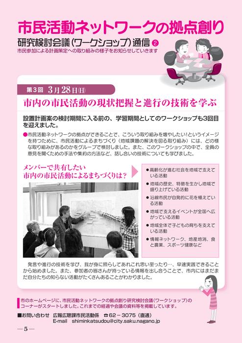 http://i1.wp.com/www.saku-library.com/books/0009/88/ 平成22年 6月號