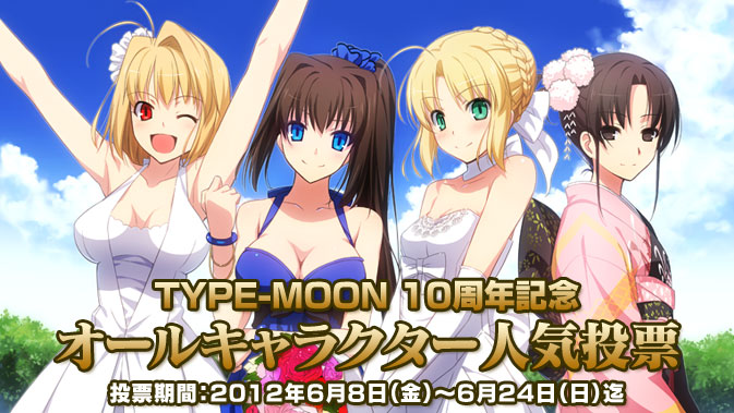 Type-moon Launches Character Poll for 10th Anniversary