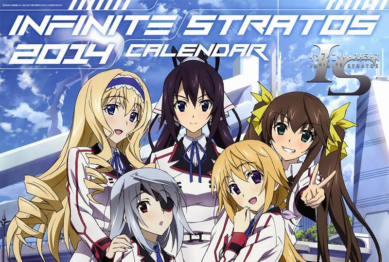 IS: Infinite Stratos 2 2014 Anime Calendar Free Download