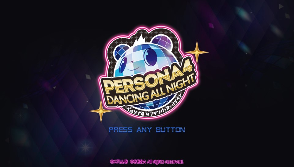 Persona 4 Dancing All Night (ペルソナ4 ダンシング・オールナイト )