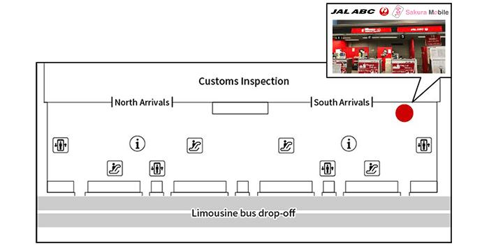 Kansai Int. Airport
