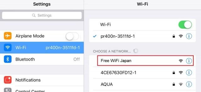 Free WiFi Japan Warning 1