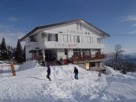 Edelweiss Akakura, skiing, snowboarding, akakura onsen Myoko