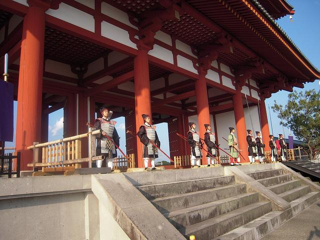 Heijokyo Palace Site