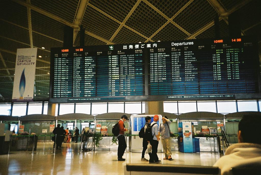 narita airport departure board