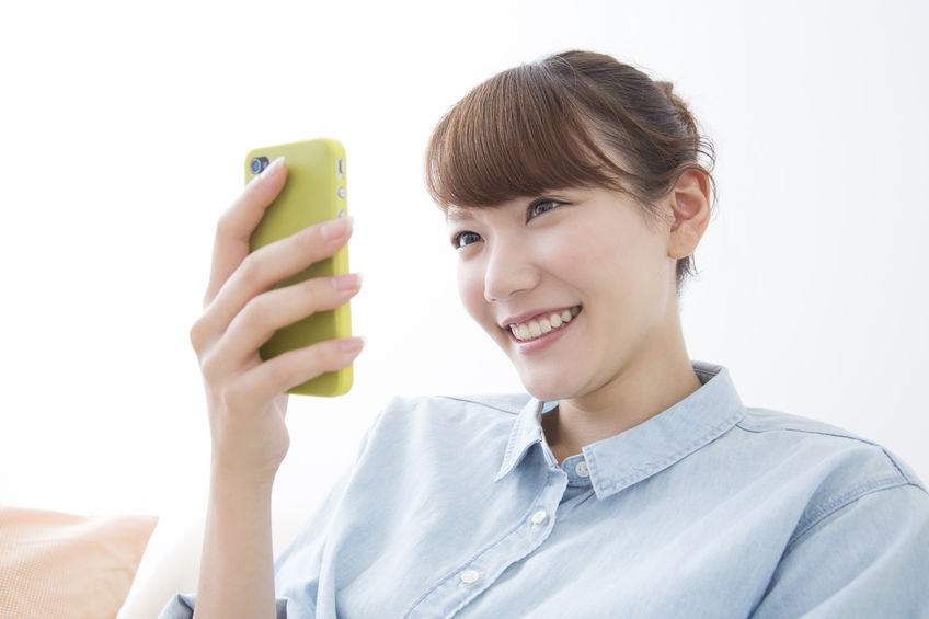 best dating apps in japan