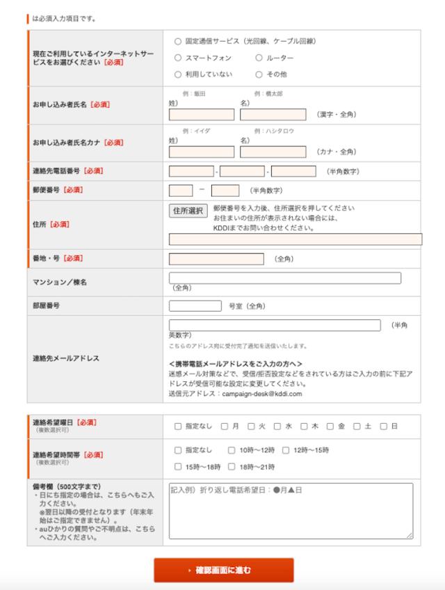 AU application 2