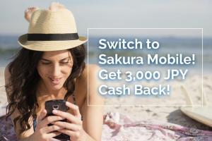 switch to sakura mobile