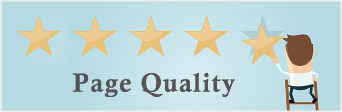 SEOの品質評価