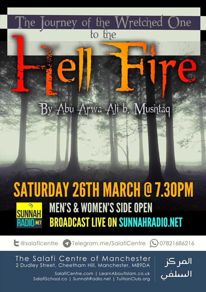 Abu-Arwa-Hellfire-WEB