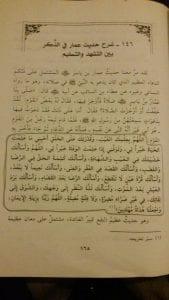 supplication1