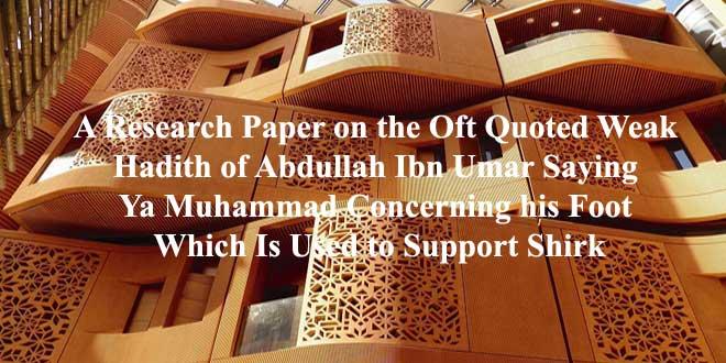 Research-Paper-Ibn-Umar
