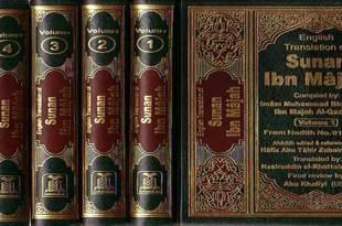 Sunan-ibn-Majah