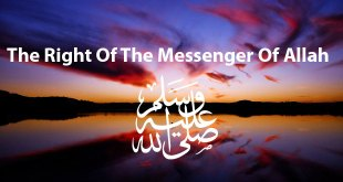 The-right-of-the-nabi