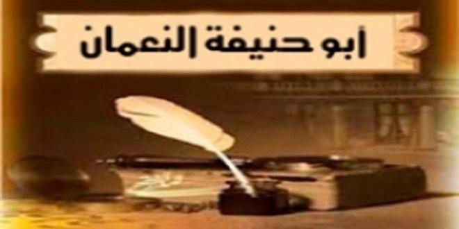 aby_hanifa01