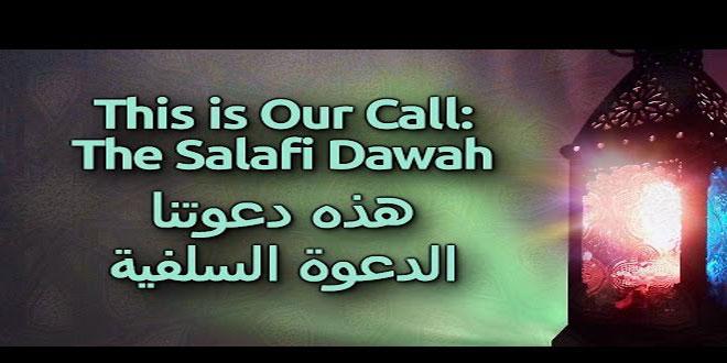 salafi-dawah