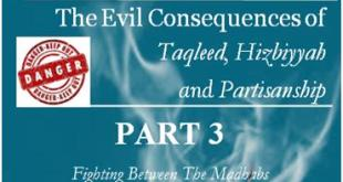 the-evil-consequencestaqleed-hizbiyyah-partisanship-part-3-featured