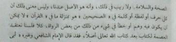 aqidah-p.23