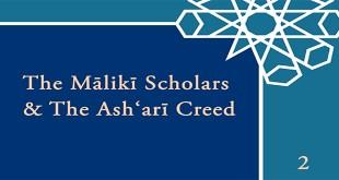 image-maliki-scholars-ashari-creed