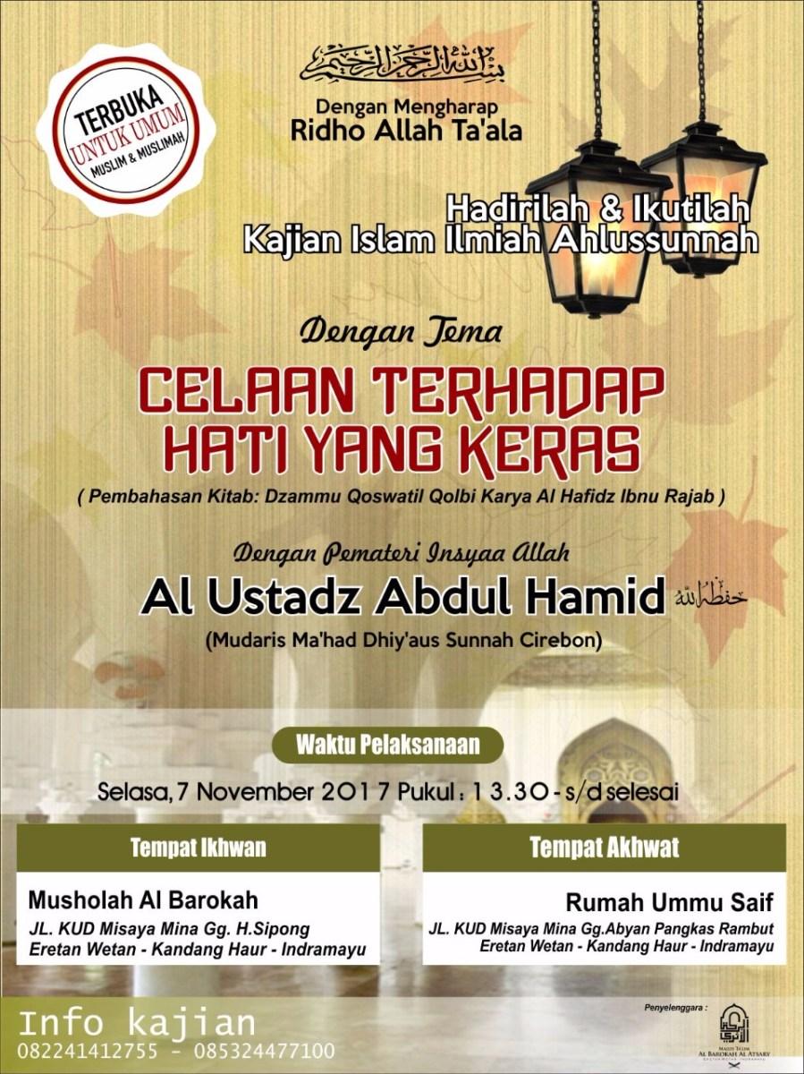 Fit 899 Ssl Rekaman Kajian Muhadoroh Di Musholla Barokah Eretan Indramayu Salafy Cirebon
